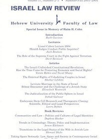 Yoram Rabin & Yuval Shany, The Israeli Unfinished Constitutional Revolution: Has the Time Come for Protecting Economic and Social Rights?, 37 Israel Law Review 299 (2003-2004).