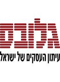 """יורם רבין """"האם ליברמן זכאי להגנה מן הצדק ולביטול האשמות"""", התכנית """"יום הדין"""" בגלובס TV, מיום 27 דצמבר 2012."""