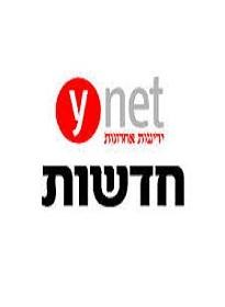 """יורם רבין """"למפונים כן, לעניים לא?"""", ynet, כללי, 12 לדצמבר 2005"""