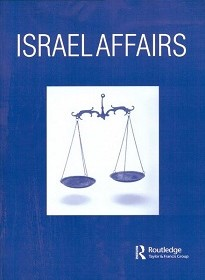 Yoram Rabin & Yuval Shany, The Case for Judicial Review over Social Rights: Israeli Perspectives, 14 Israel Affaires 681 (2008).