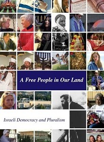 "Yoram Rabin ""Welfare and Socio-Economic Rights in Israel"" in: A Free People in Our Land – Israeli Democracy and Pluralism 31 (2005)"
