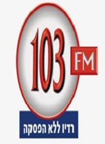 בעקבות הרשעת אהוד אולמרט – רדיו ללא הפסקה, משעל על הבוקר, 31 מרץ, 2014