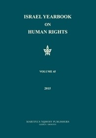 Arnon Gutfeld & Yoram Rabin, Homeschooling in the U.S. and ​Its​ Lesson for Israel, 47 Israel Yearbook on Human Rights 175 (2017)