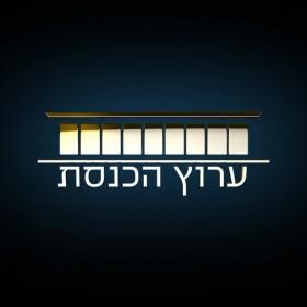 ישיבת הוועדה לענייני ביקורת המדינה שנערכה ב-17/12/2018, ערוץ הכנסת (99)
