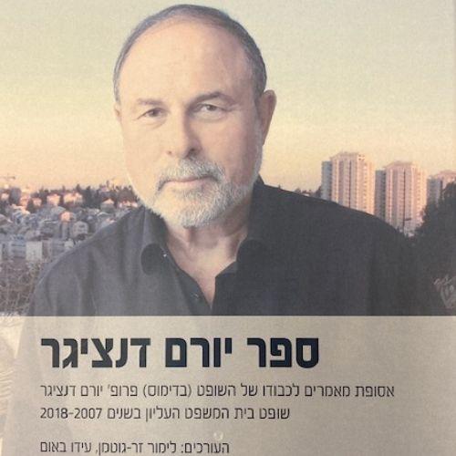 Yoram Rabin